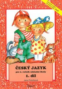 Učebnice pro základní školu
